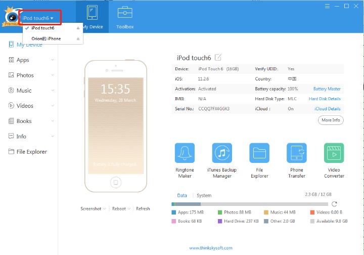 o que fazer se o iTools não detectar o dispositivo iOS11