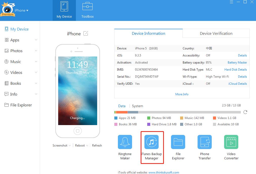 如何備份iPhone到外部硬盤驅動器4